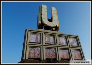 Das U